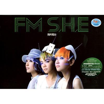 Fm S.h.e -未來電台預購版