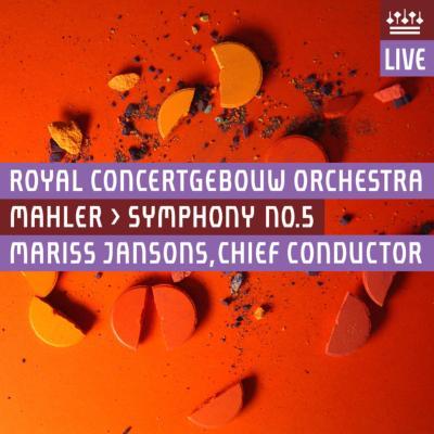 交響曲第5番 ヤンソンス&コンセルトヘボウ管弦楽団