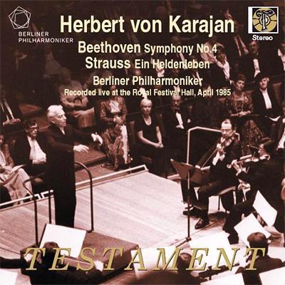 R.シュトラウス:英雄の生涯、ベートーヴェン:交響曲第4番 カラヤン&ベルリン・フィル(1985年ロンドン・ライヴ)(日本語解説付)