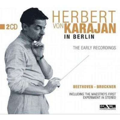 ブルックナー:交響曲第8番(第2〜4楽章)、ベートーヴェン:『英雄』 カラヤン&ベルリン国立歌劇場管(2CD)