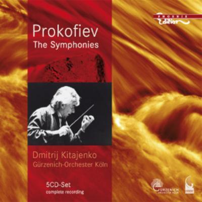 交響曲全集 キタエンコ&ケルン・ギュルツェニヒ管(5CD)