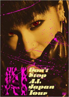 DON'T STOP A.I.Japan Tour
