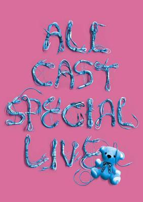 a-nation'08 avex ALL CAST SPECIAL LIVE 20th Anniversary Special Edition