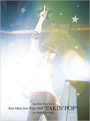 "Ken Hirai Films Vol.10 Ken Hirai Live Tour 2008 ""FAKIN' POP"