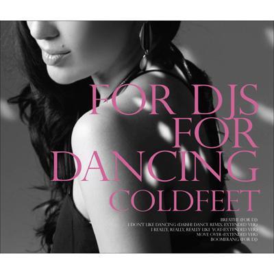 For Djs For Dancing
