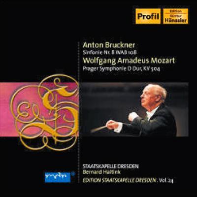 ブルックナー交響曲第8番、モーツァルト交響曲第38番『プラハ』 ハイティンク&シュターツカペレ・ドレスデン(2CD)
