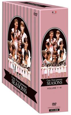 セント・フォース Presents 「SEASONS」 BOX