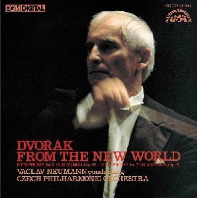 交響曲第9番『新世界より』、第7番 ノイマン&チェコ・フィル(1981)