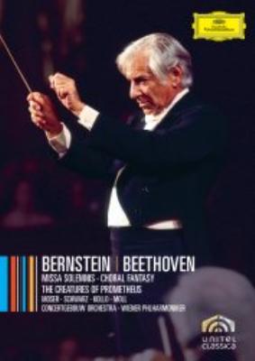 荘厳ミサ曲、合唱幻想曲、『プロメテウスの創造物』より バーンスタイン&コンセルトヘボウ管弦楽団、ウィーン・フィル