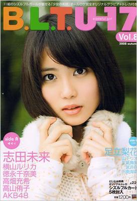 B.l.t.U-17 Sizzleful Girl Vol.8 Tokyonews Mook