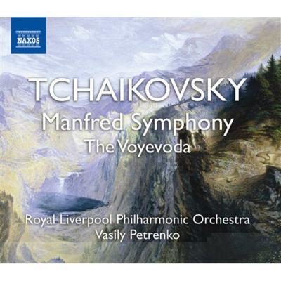 マンフレッド交響曲、『ヴォエヴォーダ』 ワシリー・ペトレンコ&ロイヤル・リヴァプール・フィル