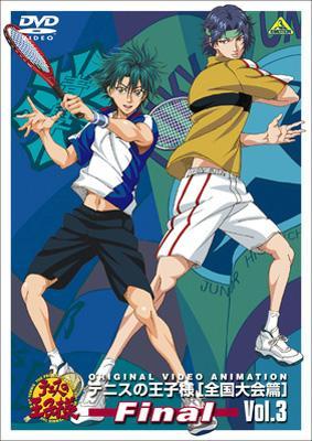 テニスの王子様 O.V.A.全国大会篇 Final Vol.3