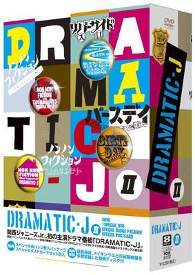 DRAMATIC-J DVD-BOX II   HMV&BO...