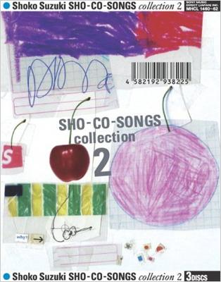 SHO-CO-SONGS collection 2 (+DVD)