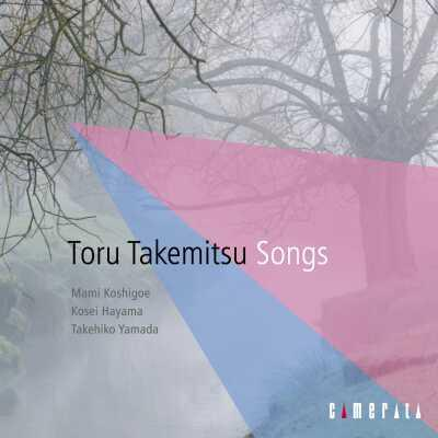Songs: 腰越満美(S)羽山晃生(T)山田武彦(P)