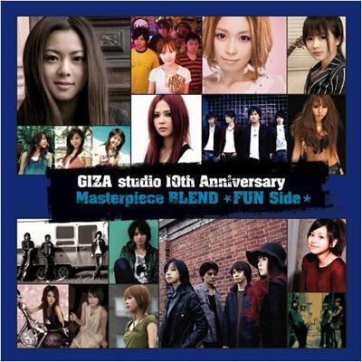 Studio 10th Anniversary Masterpiece BLEND 〜FUN Side〜