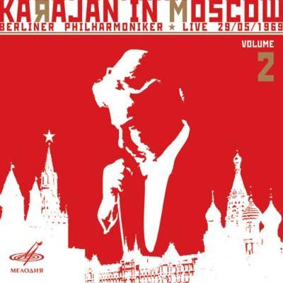 ショスタコーヴィチ:交響曲第10番、バッハ:ブランデンブルク協奏曲第1番 カラヤン&ベルリン・フィル(1969 モスクワ・ライヴ)