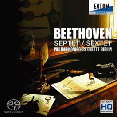 七重奏曲、六重奏曲 ベルリン・フィル八重奏団