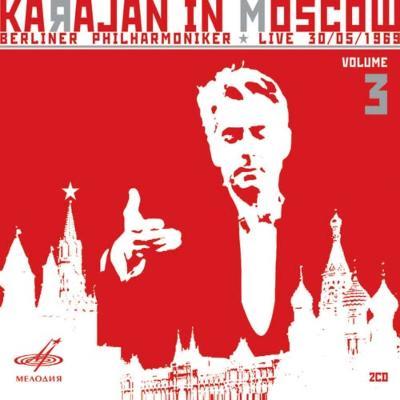 R.シュトラウス:『英雄の生涯』、モーツァルト:ディヴェルティメント第17番 カラヤン&ベルリン・フィル(1969 モスクワ・ライヴ)