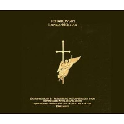 Liturgical Choruses: E.munk / Copenhagen Royal Capel Cho +lange-mu