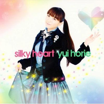 silky heart TVアニメ『とらドラ!』新OPテーマ【初回限定盤】