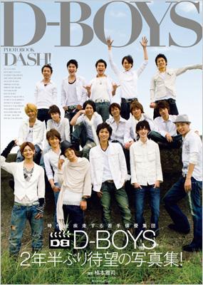 D‐BOYS PHOTOBOOK DASH!