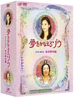 夢 を かなえる ゾウ ドラマ SEAMO、新曲「Continue」が「夢をかなえるゾウ」主題歌