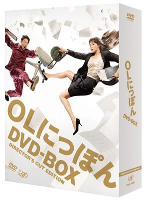 OLにっぽん DVD-BOX