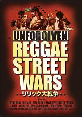 Reggae Street War: Vol.1