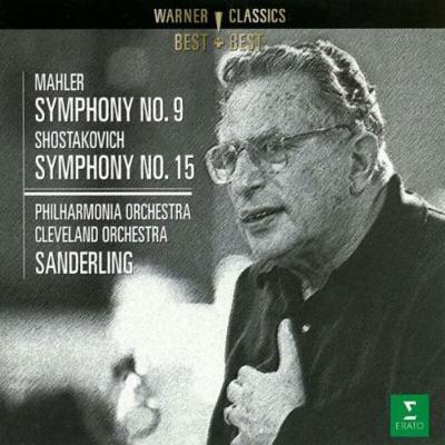 マーラー:交響曲第9番、ショスタコーヴィチ:交響曲第15番 ザンデルリング&フィルハーモニア管、クリーヴランド管(2SHM−CD)
