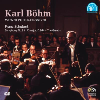 交響曲第9番『グレート』 ベーム&ウィーン・フィル(特別価格限定盤)
