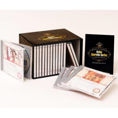 ユニテル・オペレッタ・シリーズBOX(18DVD 特別価格限定盤)