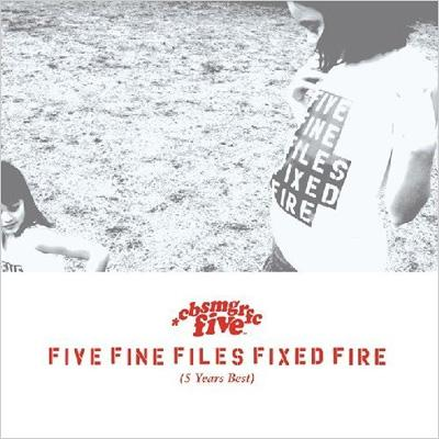 FIVE FINE FILES FIXED FIRE (5 Years Best)