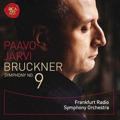 交響曲第9番 パーヴォ・ヤルヴィ&フランクフルト放送響(SACD)