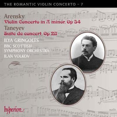 アレンスキー:ヴァイオリン協奏曲、タネーエフ:協奏的組曲 グリンゴルツ、ヴォルコフ&BBCスコティッシュ響