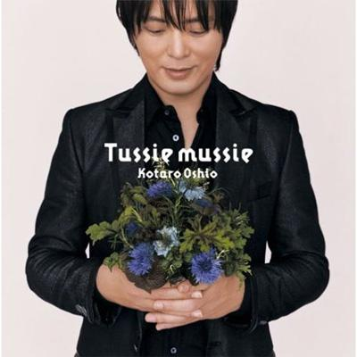 Tussie mussie (タッジー・マッジー)