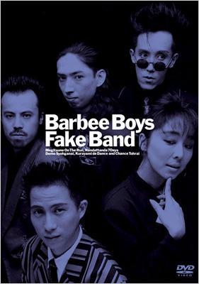 Fake Band