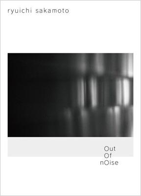 out of noise