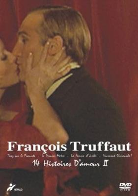 フランソワ・トリュフォー DVD−BOX「14の恋の物語」II