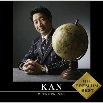 ザ・プレミアム・ベスト KAN