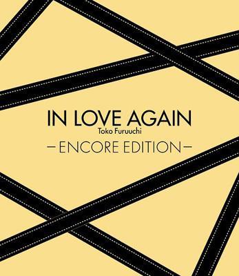 IN LOVE AGAIN -ENCORE EDITION- : 古内東子 | HMV&BOOKS online ...