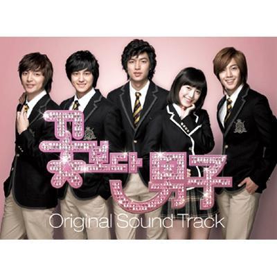 KBSドラマ 花より男子 オリジナルサウンドトラックCD Ver.1