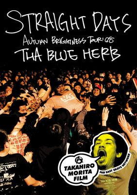 Straight Days / Autumn Brightness Tour'08