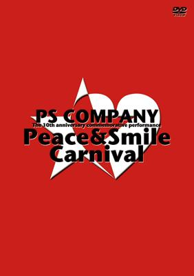 Peace&Smile Carnival 2009年1月3日 日本武道館