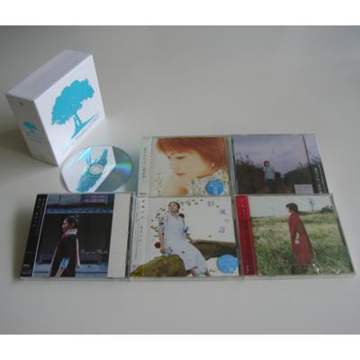 CD BOX