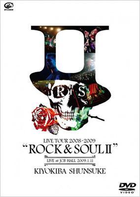 清木場俊介 LIVE TOUR 2008-2009