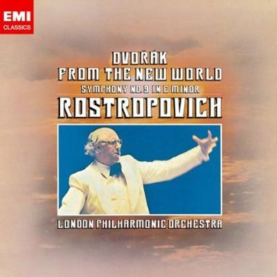 交響曲第9番『新世界より』 ロストロポーヴィチ&ロンドン・フィル