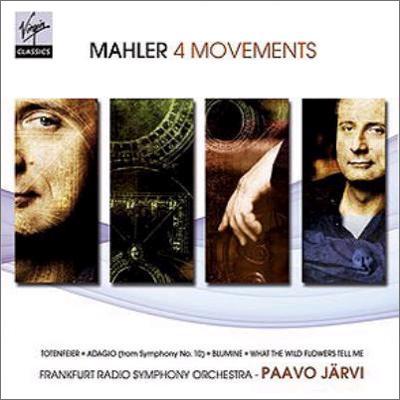 交響曲第10番より『アダージョ』、交響詩『葬礼』、花の章、他 P.ヤルヴィ&フランクフルト放送響