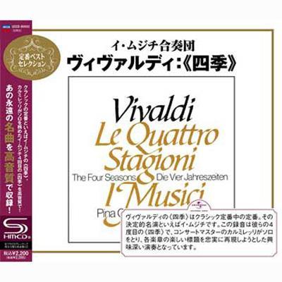Four Seasons: Carmirelli(Vn)I Musici