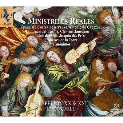 王宮の楽師たち〜1450−1690年、ルネサンスからバロックにかけてのスペイン黄金時代の器楽曲 サヴァール(2SACD)